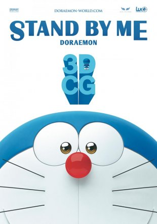 Stand by me Doraemon